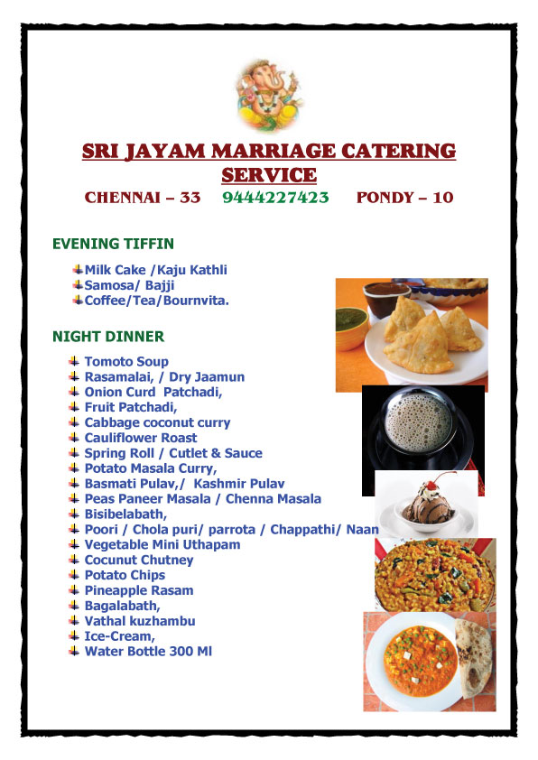 Bengali Marriage Food Menu Card