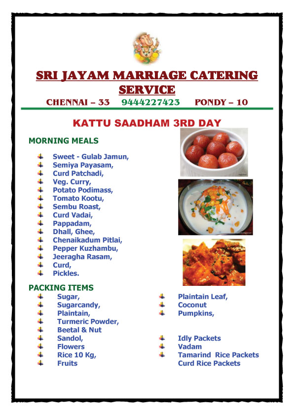 Marriage Catering Services In Chennai Amp Pondicherry Veg