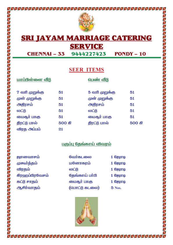 Marriage Catering Services in Chennai & Pondicherry | Veg